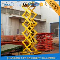 CE TUV 1.5T 5.6M Warehouse Stationary Hydraulic Scissor Lift with Explosion Proof Lock Valve Manufactures
