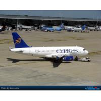 China Copy Brand Mobile Professional International Air Freight Shipping To Cyprus on sale
