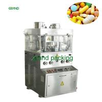 Rotary High Efficient Automatic Tablet Press Machine Big Production Capacity Manufactures