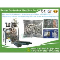 double vibration gaskets packing machine, gaskets tubes packaging machine , gaskets filling machine Manufactures