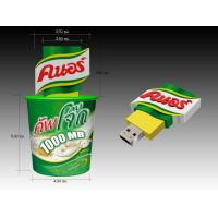 USB Flash Drive (YS-009) Manufactures