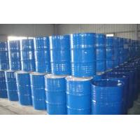 Quality Turkey TIPA Triisopropanolamine For Cement Clinker Klin Grinding for sale