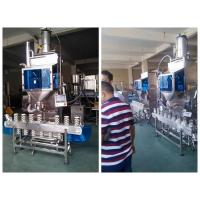 Full Automatic Powder Filling Machine With Touch Screen PLC Control 60 Pcs / Min Manufactures