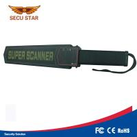 Security Guards Handheld Metal Detector / Durable Handheld Wand Scanner Manufactures
