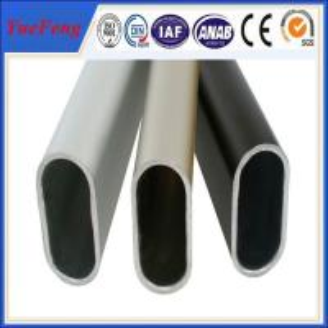 aluminum alloy profile manufacturer,shape customized/anodized aluminum oval tube Manufactures