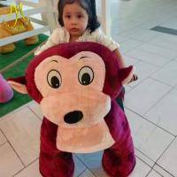 Hansel electric game machine battery operated animal stuffed rides for sale Manufactures