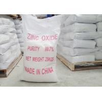 CAS No. 1314-13-2 Indirect Method White Zinc Oxide Powder Industrial Grade 99.7% Manufactures