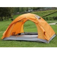Custom folding 2 Person Waterproof Camping Tent , Double Layers trip tent Manufactures