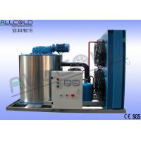 Custom Fishing Boat Ice Machine FlakeAutomatically Stainless Steel Materials Manufactures