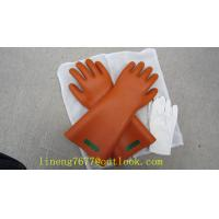 rubber gloves 20KV,Insulating gloves,rubber insulating gloves Manufactures
