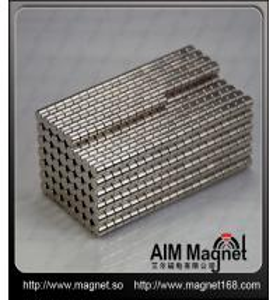 Sintered neodymium magnets for motor Nickel coating Manufactures