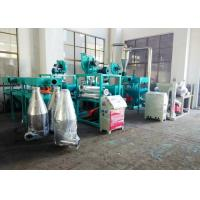 150kg / H Plastic Pulverizing Machine , PVC Pulverizer Machine With Vibration Principle Manufactures