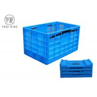 PP Utility Distribution Collapsible Plastic Folding Crate For Supermarket / Home Storage Manufactures