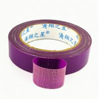 Buy cheap No Residue Glue Cloth Duct Tape With High Tensile Strength Jumbo Rolls from wholesalers