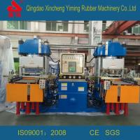 Buy cheap Vacuum rubber molding press machine, Rubber plate hydraulic vulcanizer from wholesalers