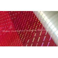 Transparent Holographic BOPP Biaxially Oriented Polyester Film High Moisture Barrier Manufactures