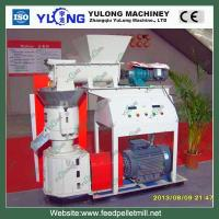 China Pig Feed Pellet Machine Domestic Small Briquette Making Machine on sale