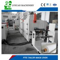 Multi Function PTFE Microporous Filtration Machine High Moisture Permeability Manufactures