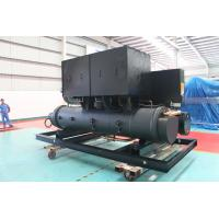 R134a 2333.74KW Heat Pump Condensing Unit For Hotels / Schools Manufactures