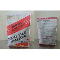 China Universal Strong Porcelain Floor Tile Adhesive , White Ceramic Tile Adhesive on sale