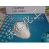 Buy cheap SODIUM HEXAMETAPHOSPHATE (SHMP) from wholesalers