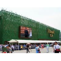 China Commercial p10 p16 p20 Outdoor Full Color Led Display With Double Side 346 Pixel on sale