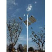 China Off grid solar wind solar hybrid street light  12V / 24V  8.8A  /  4.4A for outdoor picnic on sale