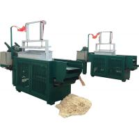 Automatic wood shaving machine for animal bedding / Hydraulic Vertical Metering Baler for sale Manufactures