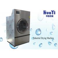 China 70kg Fully Automatic Industrial Clothes Dryer With Steam / Electric / Gas Heated on sale