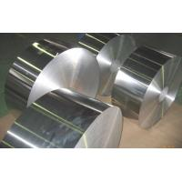 Heat Exchanger Brazing Aluminium Coil For Air Island Tower 4343 / 3003 Alloy Manufactures