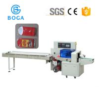 Semi Automatic Envelope Packing Machine Manufactures
