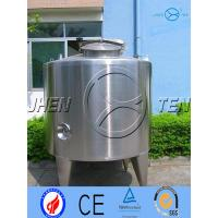 Quality Hot / Cryogenic Storage Tank Stainless Steel Pressure Vessel Heating for sale
