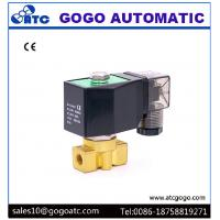 Copper Water Electric Solenoid Valve , G1/4 24VDC Low Pressure Solenoid Valve Manufactures