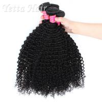 China Mongolian 20 inch 6A Virgin Hair Extensions Full End No Smell on sale