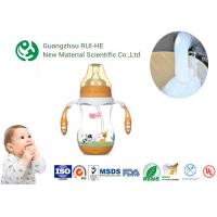 China High Transparent Food Grade Liquid Silicone Rubber For Baby Nipple / Bottle on sale
