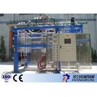 HR-1400 Type Styrofoam Molding Machine Foaming Machine With EPS Raw Material Manufactures