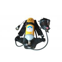 China 300Bar Steel Cylinder Self-contained Breathing Apparatus / Self-rescue Breathing Apparatus / Mining Breathing Apparatus on sale