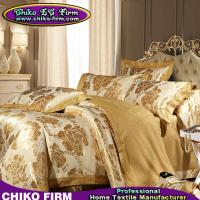 Golden Color King Size Cotton Jacquard Bedsheet Duvet Cover Sets Manufactures