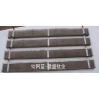 Quality Titanium Anode Basket for Electroplating for sale