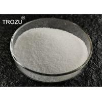 China Precious Metal Extraction / Rare Earth Elements Extraction CAS 107667-02-7 on sale