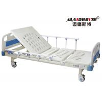 Four Wheels White Hospital Patient Bed , Reclining Hospital Bed For Adults Manufactures