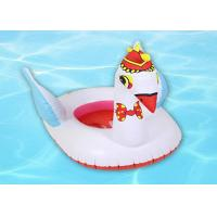 Safety Cartoon Inflatable Swim Ring / Toddler Or Infant Baby Swim Seat Manufactures