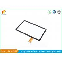 Quality Scratch Resistant Smart Home Touch Panel XP Win7,8 Android Linux Operating for sale