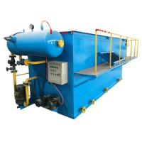 Dissolved Air Flotation DAF Machine With Skimmer Paint For Sewage Treatment Plant Manufactures