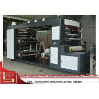 High Speed 4 Colors Flexo Film Printing Machine For T Shirt Bag Manufactures