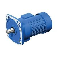 NISSEI  G3 series parallel shaft helical Gear motor Manufactures