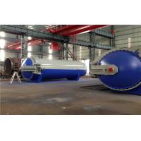 China Pneumatic rubber Vulcanizing Autoclave for rubber,wood or composite materials processing line wholesale