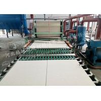 China Acoustical Mineral Fiber Ceiling Panel Manufacturing Machine With Turn Key Project on sale