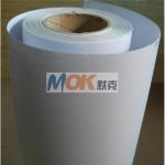 Cold lamination PVC film Manufactures