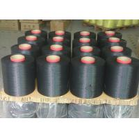 China Dyed High Tenacity Polyester Yarn 3000D Normal Shrinkage Industrial Polyester Spun Yarn For Woven on sale